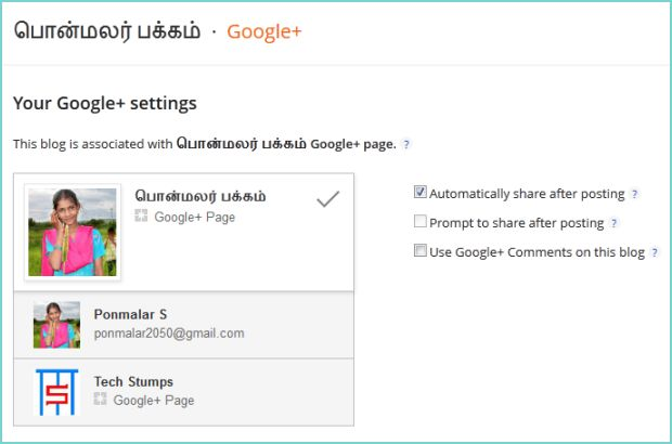 Share blogger posts to Google plus automatically