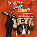 Lucky di Unlucky Story punjabi movie