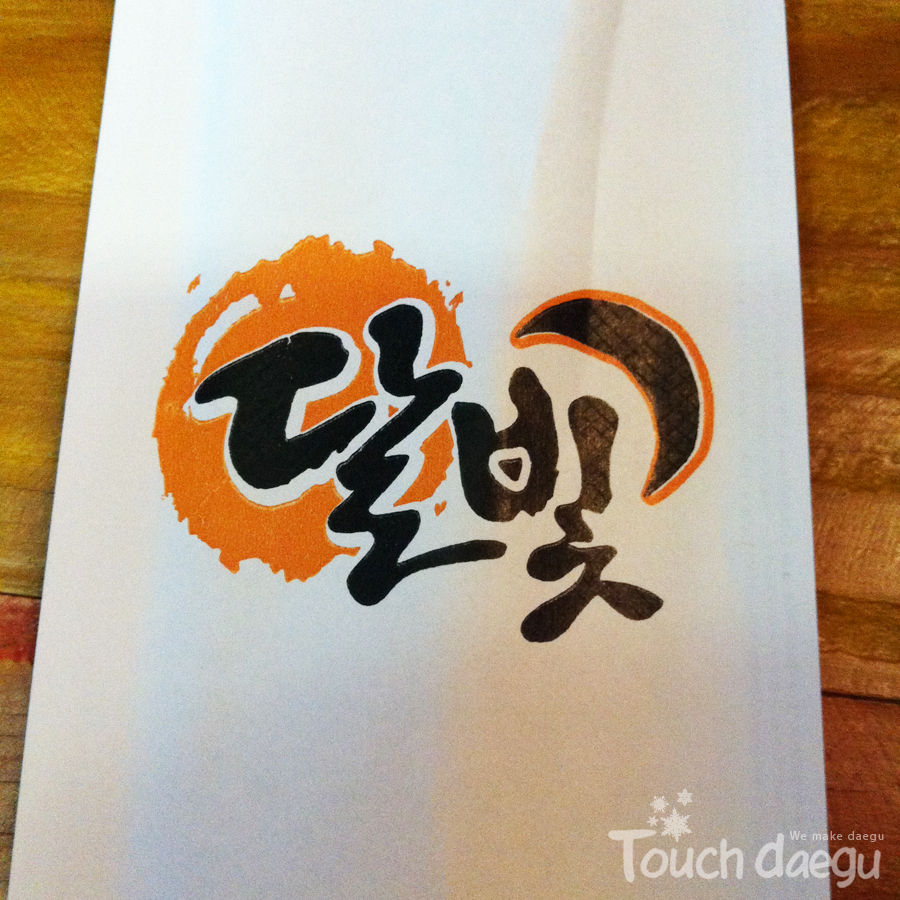 A menu cover written as 'Dalbit'