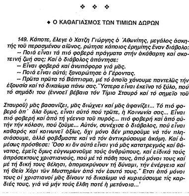 READ IT