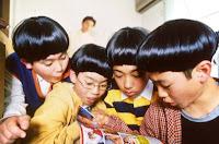 Yoshino's Barber Shop 2004 バーバー吉野 kiddie porno Japanese Naoko Ogigami Masako Motai young girls