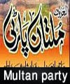 http://72jafry.blogspot.com/2014/03/multan-party-nohay-1998-to-2015.html