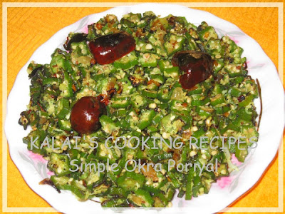 Simple Okra / Bhindi / Lady's Finger Poriyal