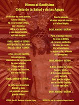 Himno al Patrón de Antequera