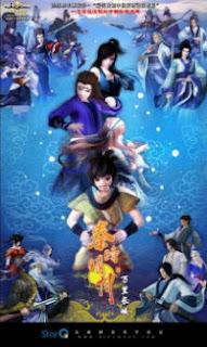 The Legend of Qin / Qin's Moon / 秦时明月 - Season 4