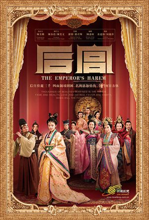 Hu Cung 2011 Full (Thuyt Minh) - The Emperors Harem (2011) Thuyt Minh - (44/44)