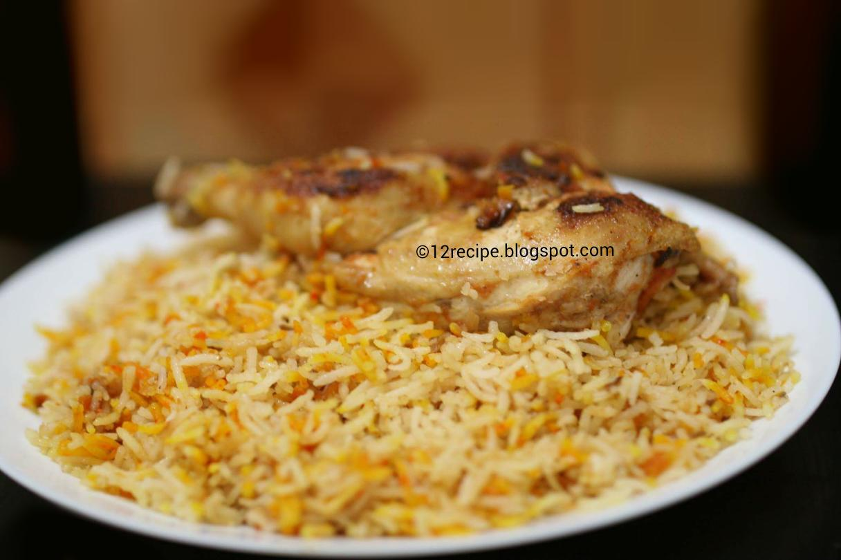 Bukhari rice with chicken recipe book bukhari rice is a popular rice recipe originated from afghan most of the gulf rice recipes have a unique common taste due to the arabic spice mix forumfinder Choice Image