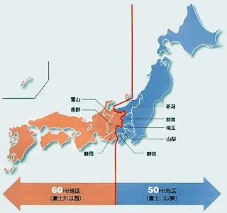 50 y 60 Hz en japon