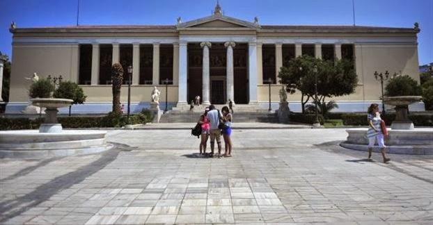 Πανεπιστήμιο: Στο μετέωρο βήμα του «FIGHT OR FLIGHT» - Του Σπύρου Γεωργάτου (Πρόεδρος του Συλλόγου μελών ΔΕΠ Πανεπιστημίου Ιωαννίνων)