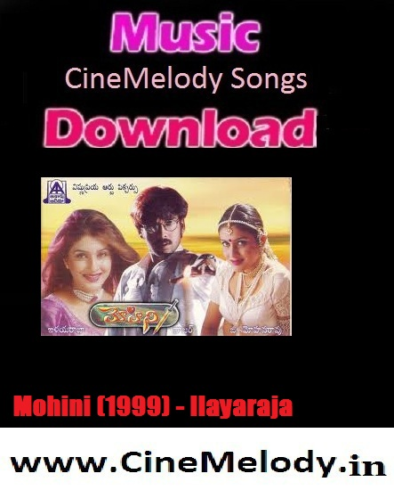 Mohini Telugu Mp3 Songs Free  Download -1999