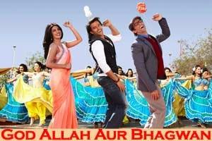 God Allah Aur Bhagwan