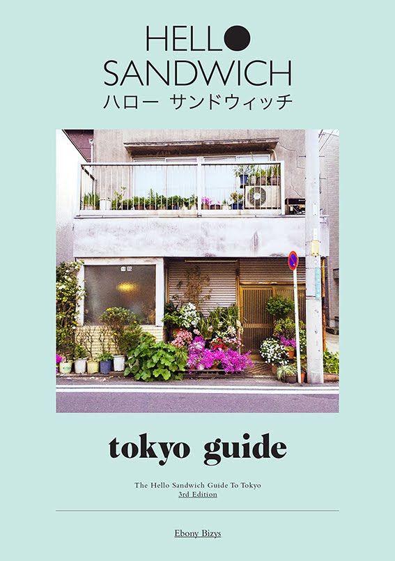 New Tokyo Guide Zine!