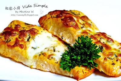薰衣草起司鮭魚(烤箱懶人法) | 輕鬆小廚 Vida Simple