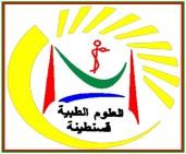 Logo de la faculté de médecine de Constantine