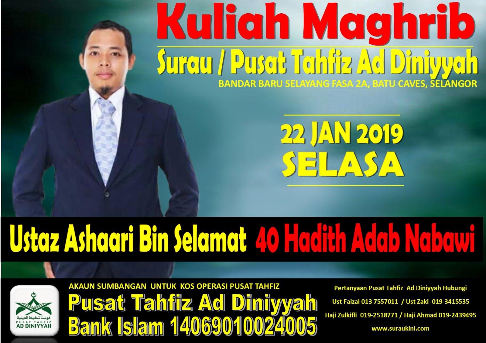 Kuliah Maghrib 22 Januari 2019