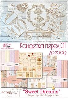 http://scrapboxua.blogspot.ru/2015/08/20092015.html
