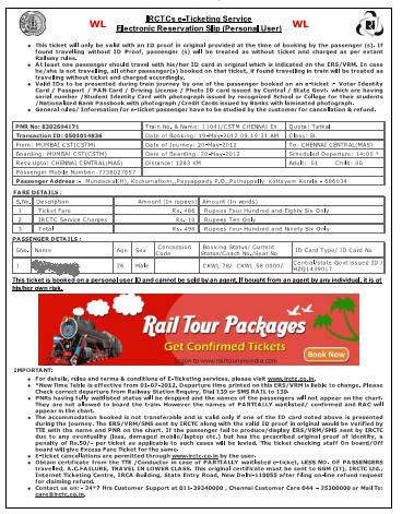IRCTC Online Reservation Information: TICKET CONFIRMATION RULE CHANGED