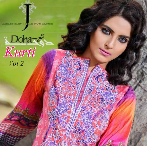 Jubilee Doha Kurti 2014 Vol-2