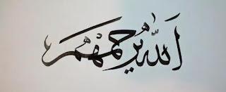 Download Kaligrafi Ijazah