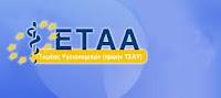 TΣΑΥ: Παράταση πληρωμής εισφορών α' εξαμήνου έως 31.7