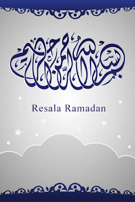 Ramadan wallpapers for smart phone