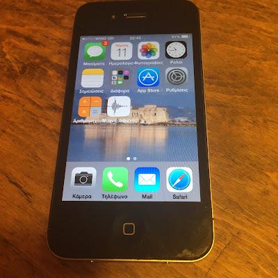 iPhone 4 16 gb μαυρο ΤΙΜΗ 80 €