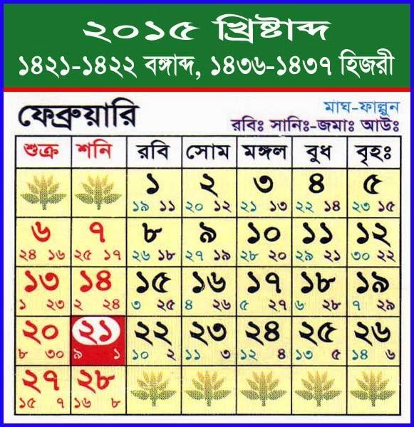 2014 july calendar