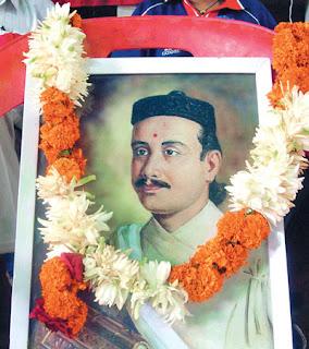 201st birth anniversary of poet Bhanu Bhakta acharya