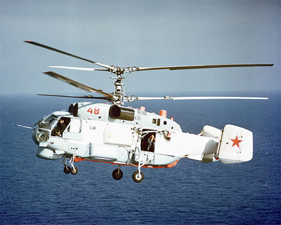 KA-29 Helix B Combat Transport Helicopter