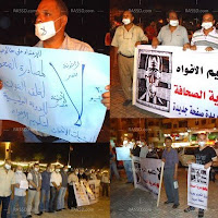 بلاغ جديد من «الحرية والعدالة» لتكميم الأفواه يتهم 3 رؤساء تحرير بـ«إهانة الرئيس وإثارة الفتن»
