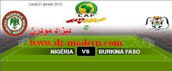 مشاهدة مباراة نيجيريا بوركينا فاسو
