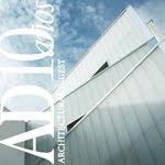 Casa #20 en ARchitectural Digest
