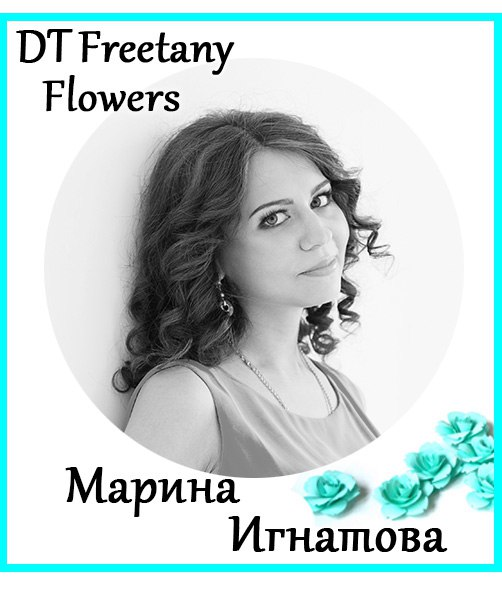 ДК Freetany Flowers