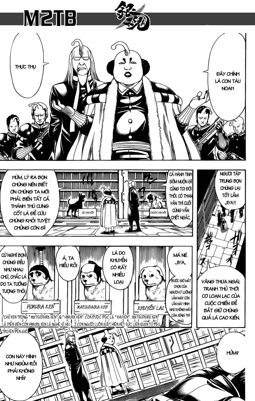 Gintama Chap 612 - Trang 15