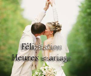 Carte voeux mariage originale