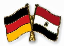 منح دراسية ألمانية