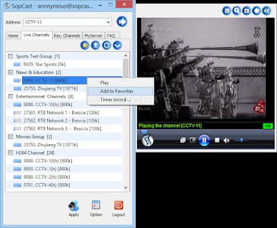 برنامج سوب كاست لتشغيل المحطات التلفزيونية على الكمبيوتر SopCast 3.9.6