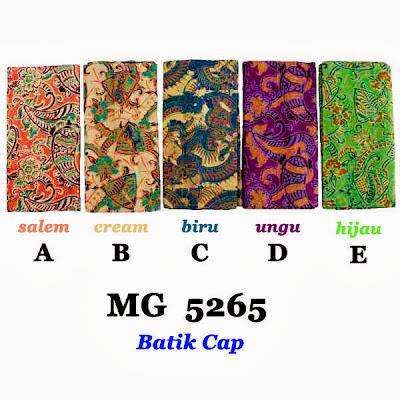 MG 5265 Motif Kain Batik Solo