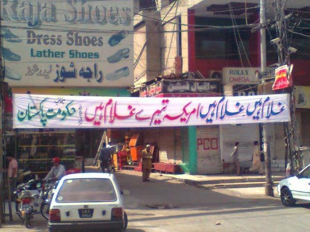 Pakistani Funny Banners (13)