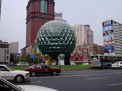 Dalian Friendship Square