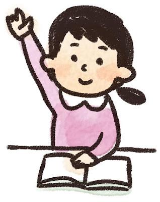 授業中の小学生のイラスト「手を上げている女の子」