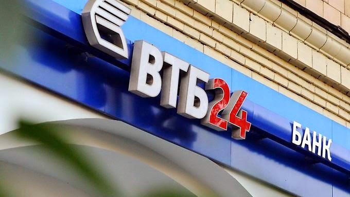 Η VTB είναι η δεύτερη μεγαλύτερη τράπεζα στη Ρωσία.