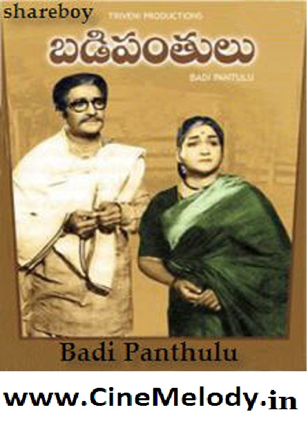 Badi Panthulu Telugu Mp3 Songs Free  Download 1972