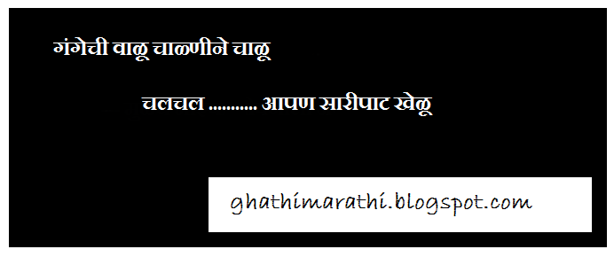 marathi ukhane for men boys male navara var1