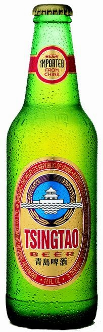 bobtle TsingTao Tsing Tao Tau Beer gluten free low lager asian chinese china bier celiac test result level