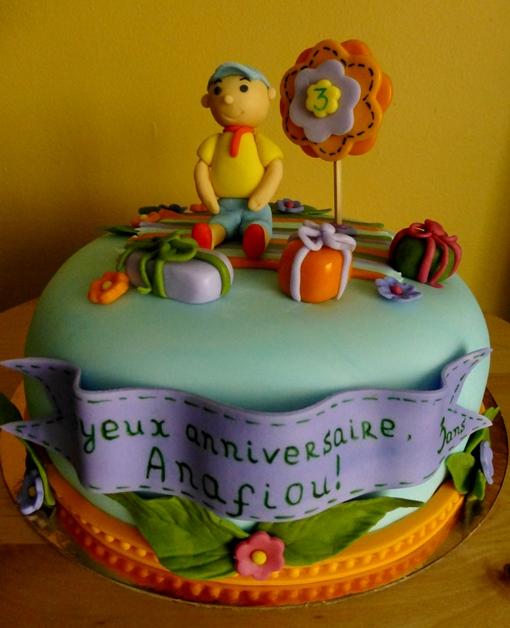 CakeSophia Caillou cake