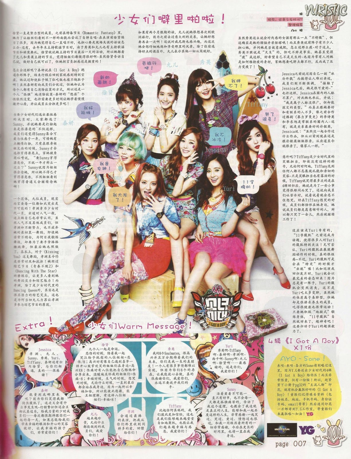 {130204} SNSD @ YG Magazine Singapore February Issue Scan(5)