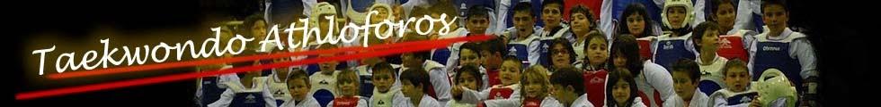 Taekwondo Αθλοφόρος