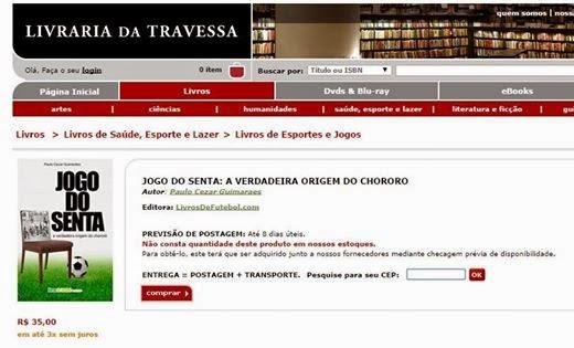 À venda na Livraria da Travessa (site e lojas)