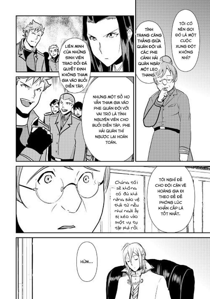 Shiro no Koukoku Monogatari